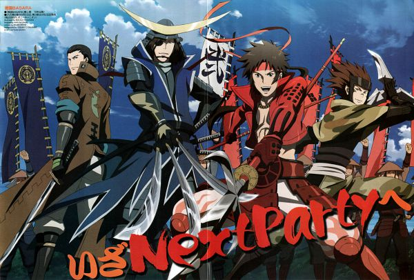 Sengoku.Basara, The Next Party