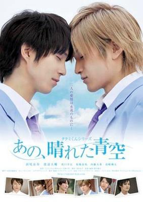 Takumi-Kun series 05