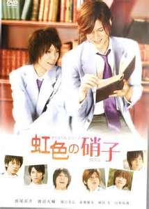 Takumi-Kun series 02